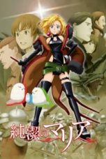 Nonton Maria the Virgin Witch Subtitle Indonesia Lk21 Ganool Layarkaca21 Indoxxi