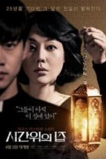 Nonton House of the Disappeared Subtitle Indonesia Lk21 Ganool Layarkaca21 Indoxxi
