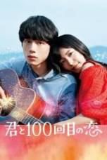 Nonton The 100th Love with You Subtitle Indonesia Lk21 Ganool Layarkaca21 Indoxxi