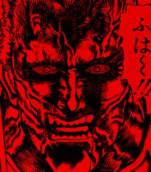 Hokuto Shinken (北斗神拳) (4/6)