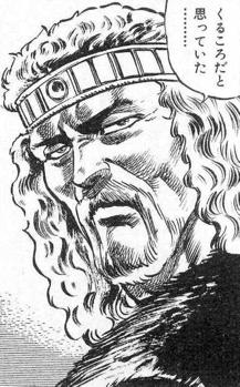 Maestri Hokuto Shinken (5/5)