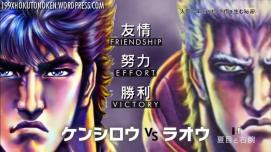 I temi dominanti esemplificati nello scontro tra Kenshiro e Raoh