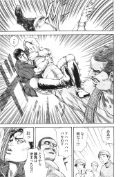 hokuto-toki 01 183