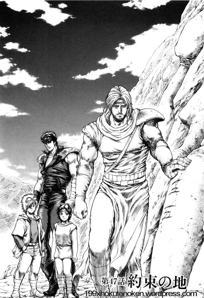 TOKI IL SANTO D'ARGENTO Vol.6 – Recensione (3/6)