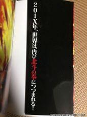 hokuto-no-ken-saikyou-ha-dare-da-03