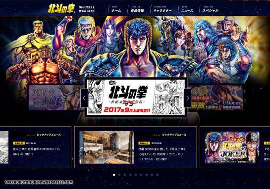 hokuto no ken sito ufficiale