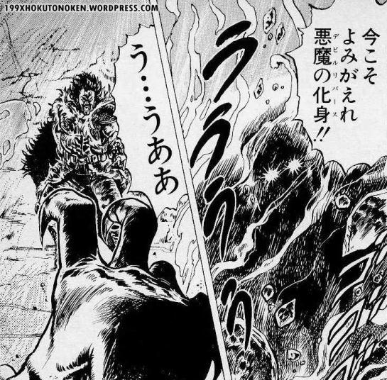 Dal 3° volume del manga originale