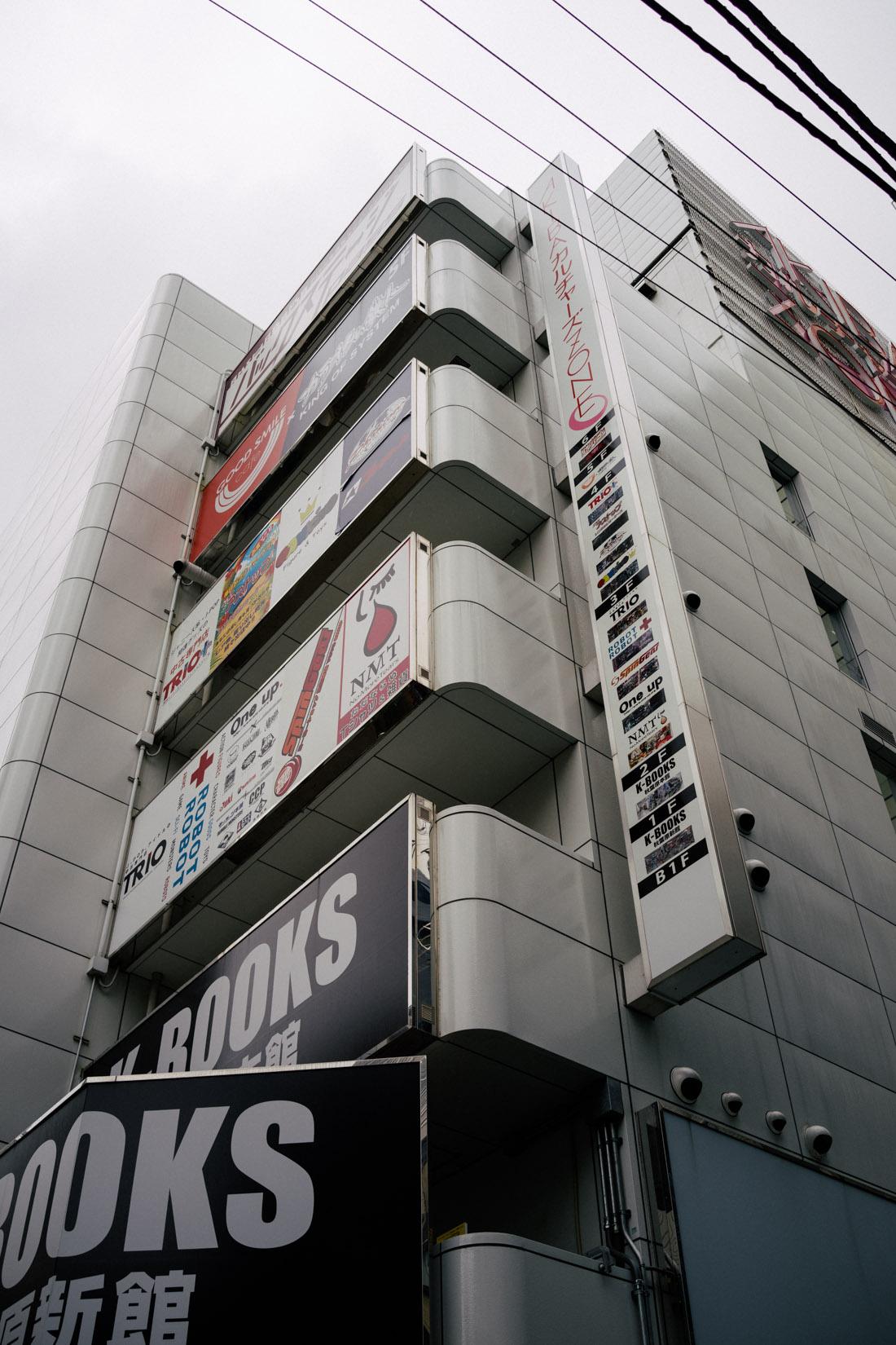Six-story never-ending Akiba store.
