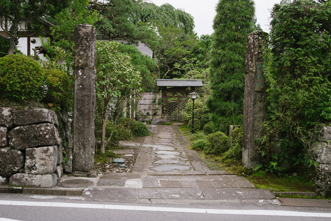 This looked like a private house right beside the temples.