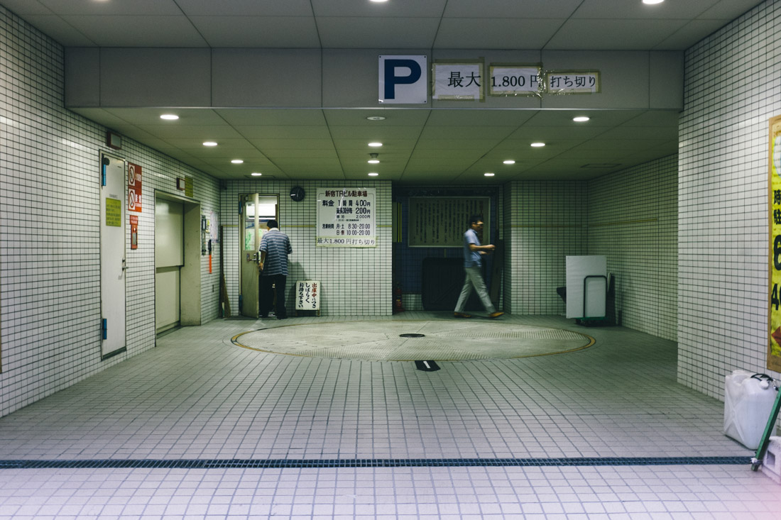 Underground car parking featuring the rotating disc