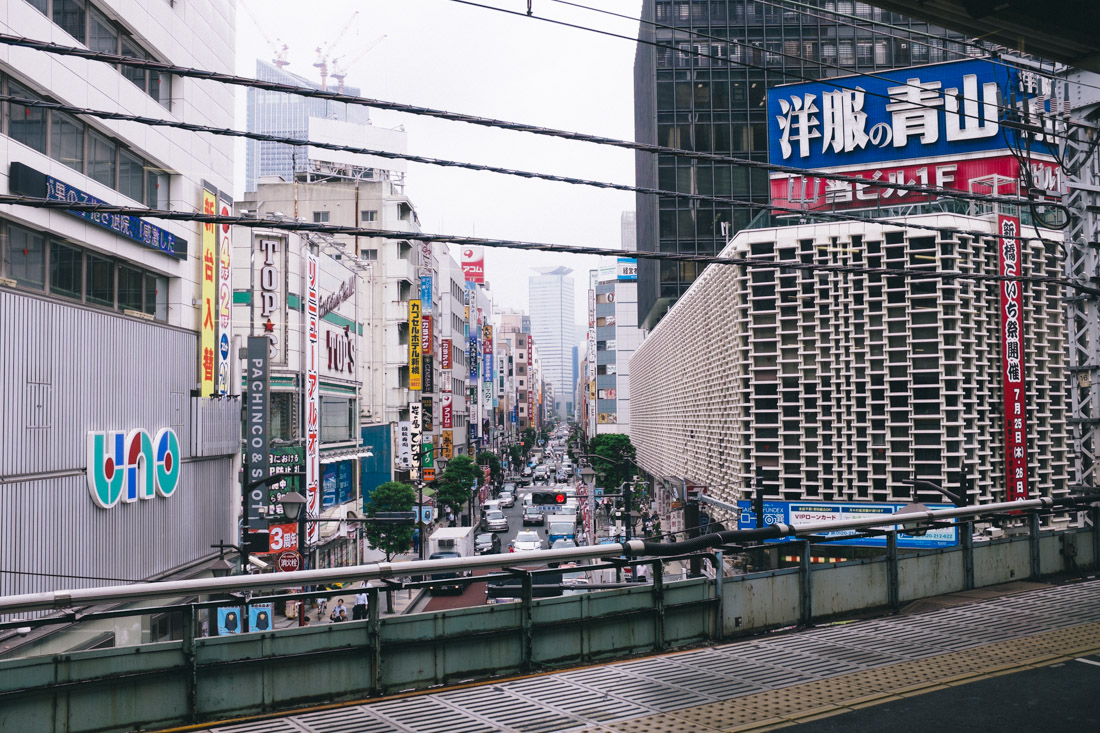 On our way we passed by Shinagawa.