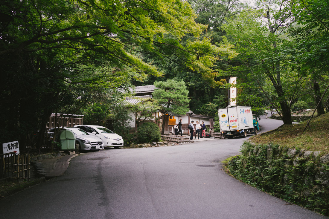 In the northern part of the park there are many traditional inns called Ryokans. Usually they host guests and provide a typical kaiseki meal.