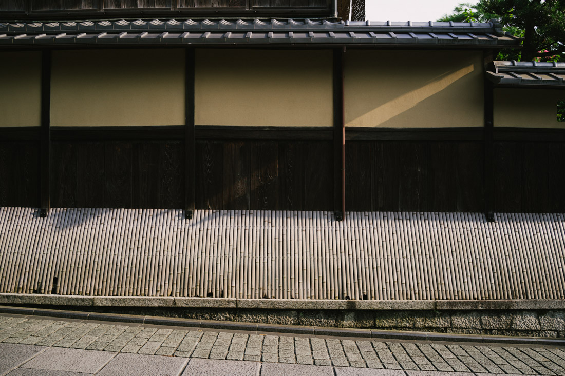 Old part of Kyoto, very traditional housing.
