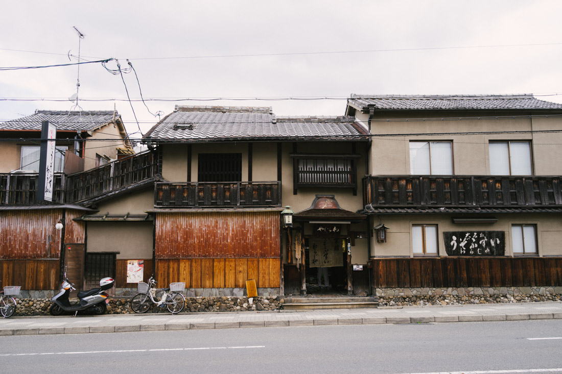 On our way to the Kyoto station we crossed a really pleasant residential neighbourhood.