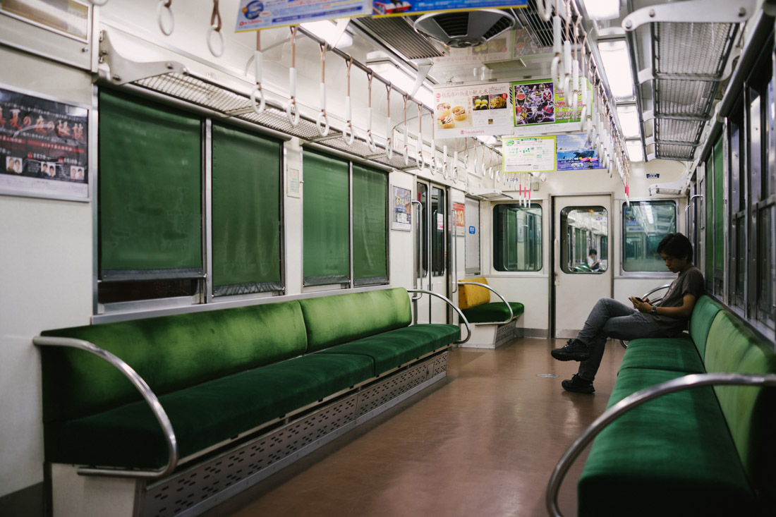 We woke up early in the morning so we had time to fully enjoy Nara, and the Kyoto subway was empty.