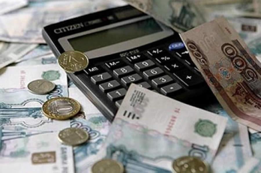 хоум кредит взыскание долгов сбербанк на сегодня 2020 год кредит