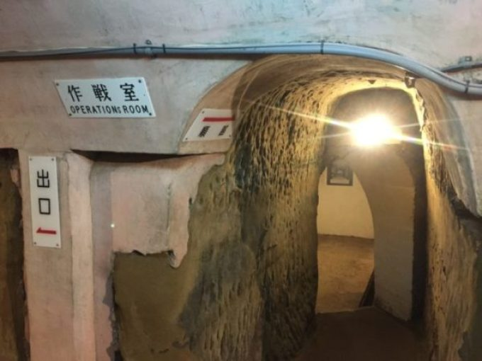 かなり怖い?沖縄の戦争遺跡「旧海軍司令部壕」に行ってきた