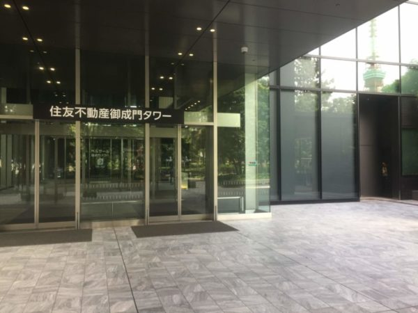 【2021年版】都営三田線 御成門駅近くの無料喫煙所