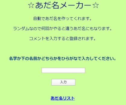 chrome_2020-01-29_03-29-48