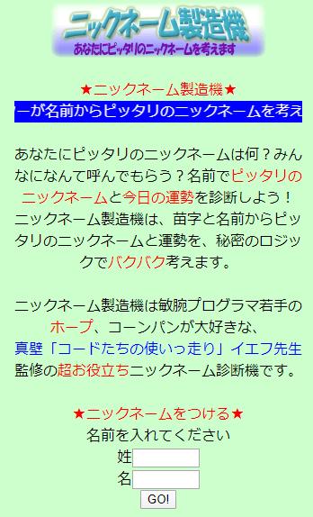 chrome_2020-01-29_03-39-47
