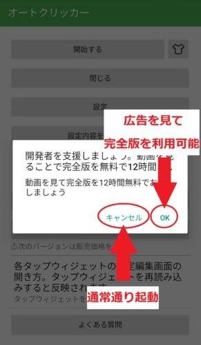 Screenshot_20200714-004707