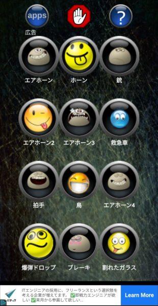Screenshot_20201109-172112
