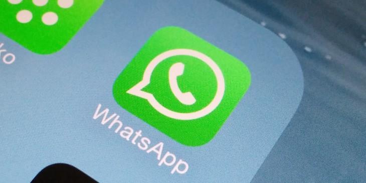 Как отключить запись голосовых сообщений в WhatsApp для iPhone