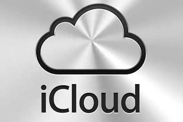 Как удалить резервные копии и освободить место в iCloud