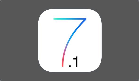 Как установить обновление iOS 7.1 на iPhone, iPad или iPod touch