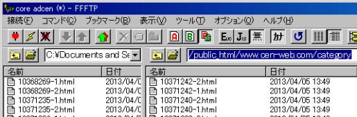 シーサーブログからWPへ引っ越し74