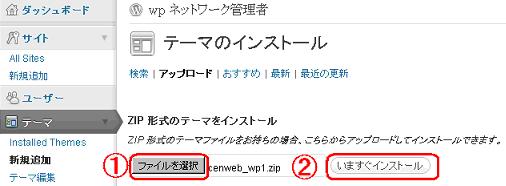 wpcore213
