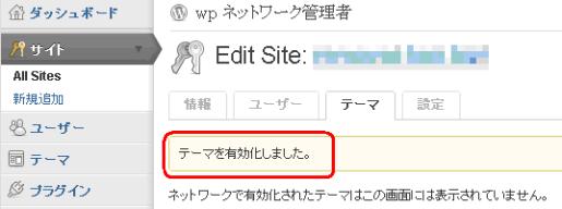 wpcore217