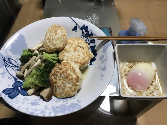 ダイエット飯 鶏むねハンバーグ(軟骨入り)