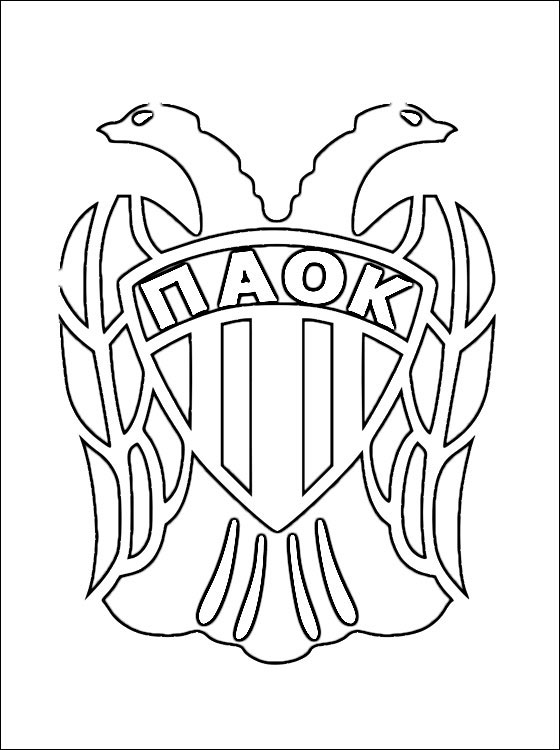 Coloring Page Of PAOK FC Logo Coloring Pages