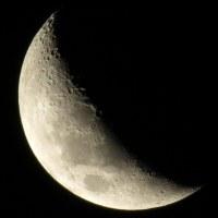 La luna en el hemisferio sur...