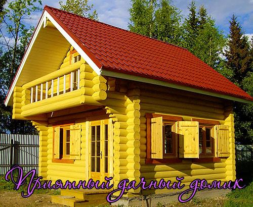 Приятный дачный дом