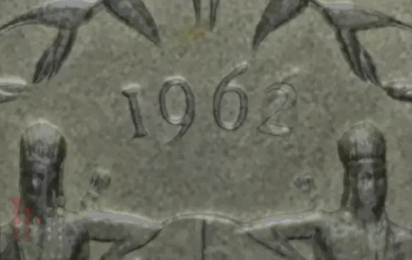 Gulden Suriname 1966 UNC