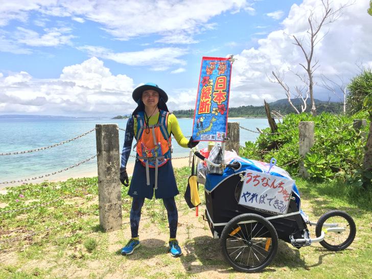 日本縦断3日目海沿いにて休憩