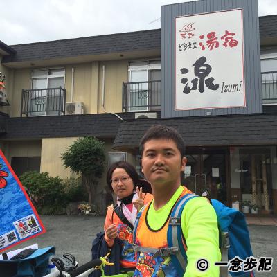 徒歩日本縦断22日目、山鹿温泉の湶を出発