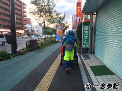 徒歩日本縦断29日目後半、天神に向かう様子