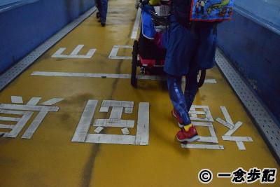 関門トンネル人道の中で福岡県から山口県へ渡る瞬間