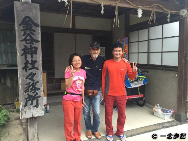 「八重子のハミング」の著者で金谷神社の宮司である陽信孝陽さん