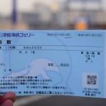北海道(函館)