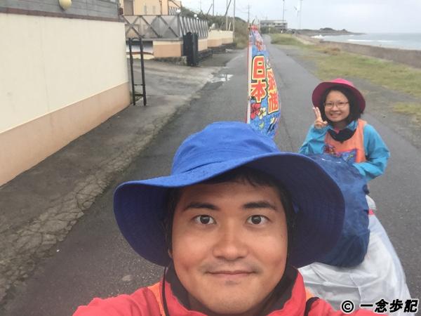 徒歩日本縦断126日目出発