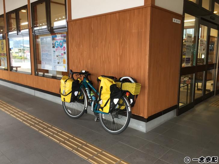 チャリダーの自転車