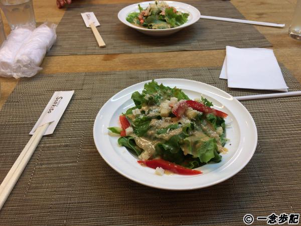 鯖江のイタリアン「タベルナ・ソリッゾ(TAVERNA SoRRiSo)」前菜
