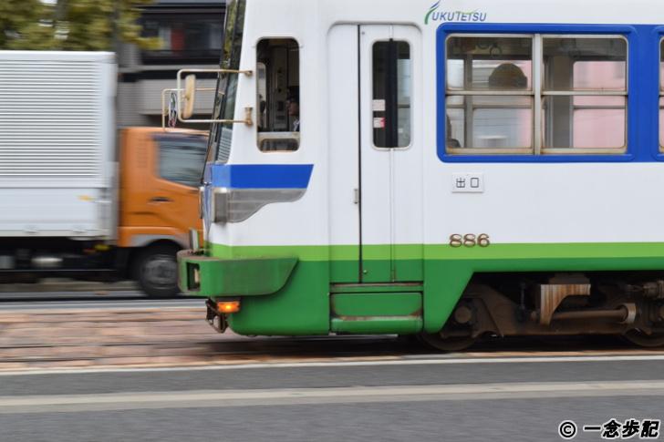福井県の路面電車