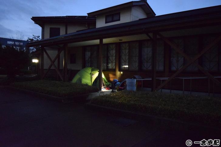 福井県「道の駅 さかい」で野宿