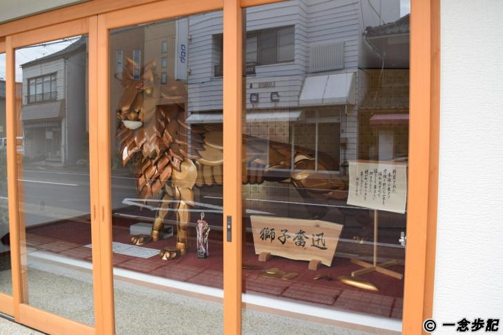 福井県あわら市の獅子