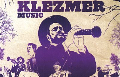 Klezmer Music - Photo from «LvivKlezFest» in multinational Lviv